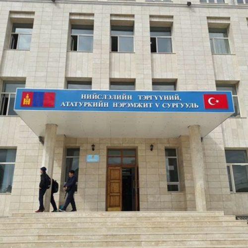 Mogolistan'da Atatürk İlkokulunda Okumak